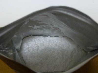北の大地の天然オリゴ糖009